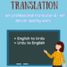 I will translate from english to urdu and vice versa